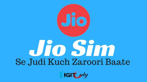 jio sim data plans jankari kuch zarrori points