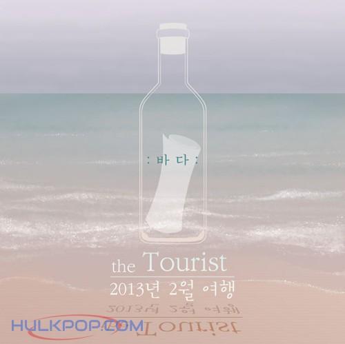 The Tourist – 2013 February Tour – EP