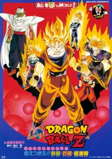 Dragon Ball Z Movie 8: Moetsukiro!! Nessen, Ressen, Chougekisen (Broly – The Legendary Super Saiyan) (1993)