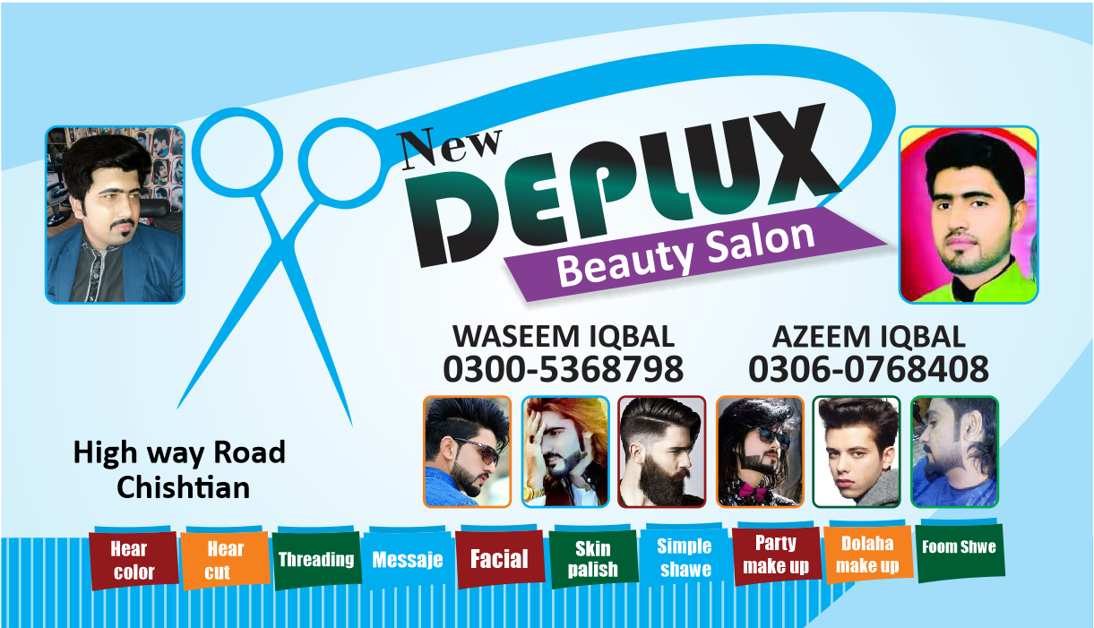 A beauty Ful Flex Design.. Hair Dresser Urdu