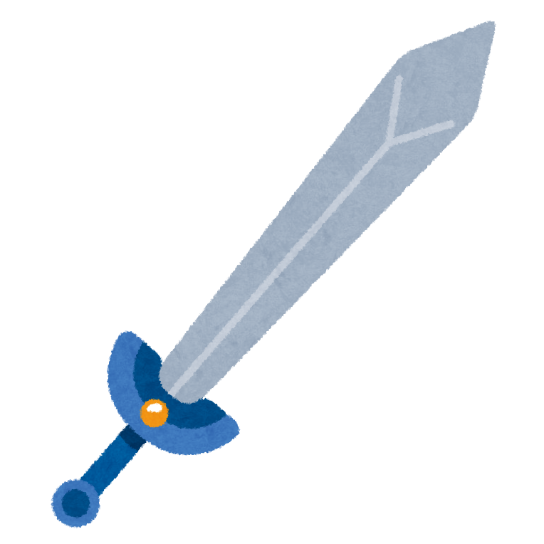 イラスト お金のイラスト 無料 : 剣のイラスト | 無料イラスト ...