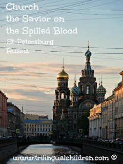 Church the savior on the spilled blood Petersburg Russia