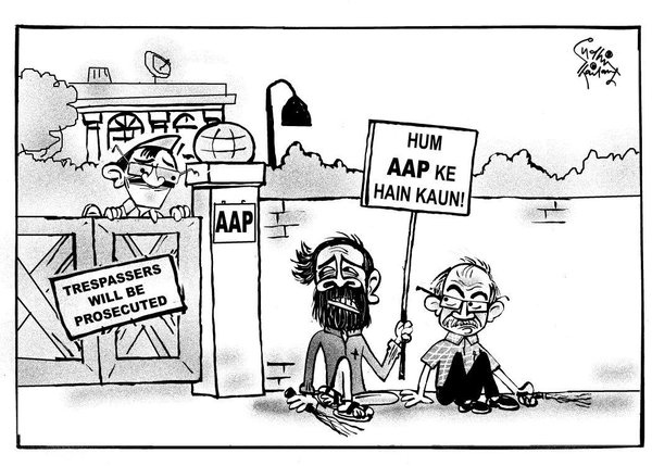 sudhir-tailang-cartoon-yadav