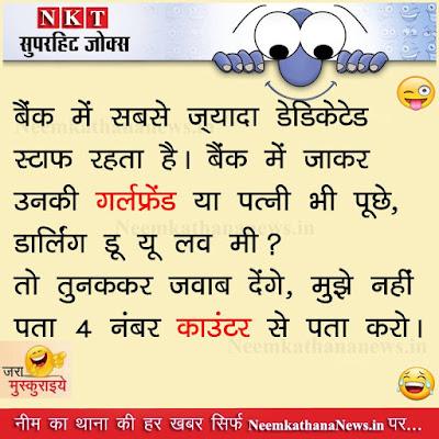 rahul ghandi joke