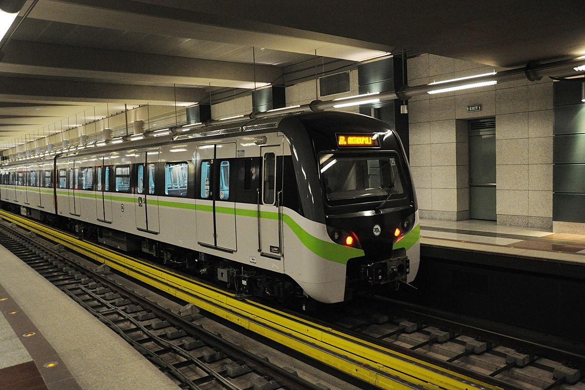 apergia-metro