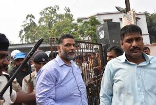pappu-grant-bail-in-one-case