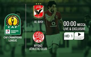 مشاهدة مباراة الاهلي والوداد المغربي بث مباشر اليوم يلا كوره اون لاين دورى أبطال أفريقيا 2017