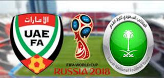 فيديو || منتخب الإمارات يفوز على السعودية 2-1 ويعطل صعوده لكأس العالم 2018