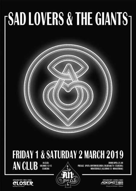 SAD LOVERS AND GIANTS: Παρασκευή 1 και Σάββατο 2 Μαρτίου 2019 @ An Club