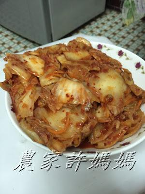 歐伊系韓國泡菜