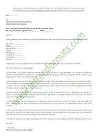 Declaration of Good Health Form for Health/Life Insurance Policy (Sample)