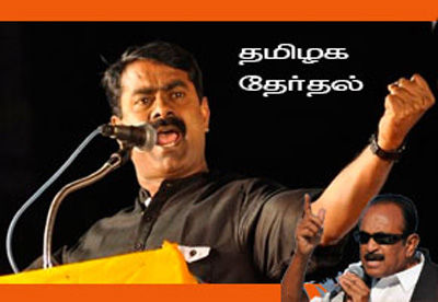 Tamil Nadu Assembly Election 2016 – A Special Analysis By. K.S.Thurai (SPECIAL NEWS!!)