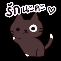 Cat : I Love my friend