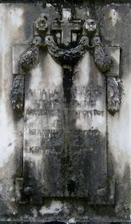 το ταφικό μνημείο της Ασπασίας Πάμπου στο Νεκροταφείο των Ιωαννίνων