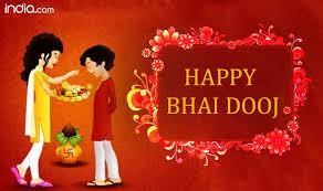 happy bhai dhooj