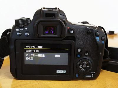 Canon EOS 9000Dのバッテリー認識 DR-E18と認識されています