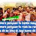 Lagi Hawa Dil Ko Song Lyrics From Nawabzaade (2018)   Hindi Movie