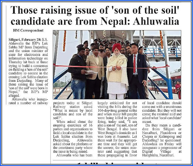 Those raising issue of Son of Soil candidate are from Nepal - SS Ahluwalia