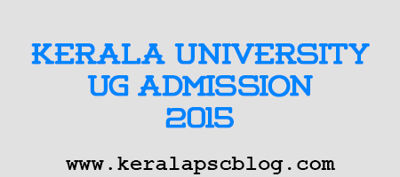 Kerala University UG Degree Admission 2015 Online Registration