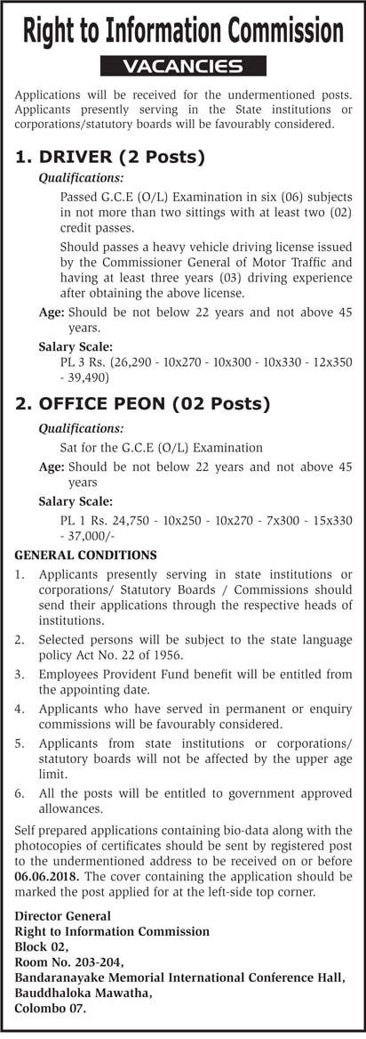 Office Peon, Driver Vacancies at Right To Information Commission
