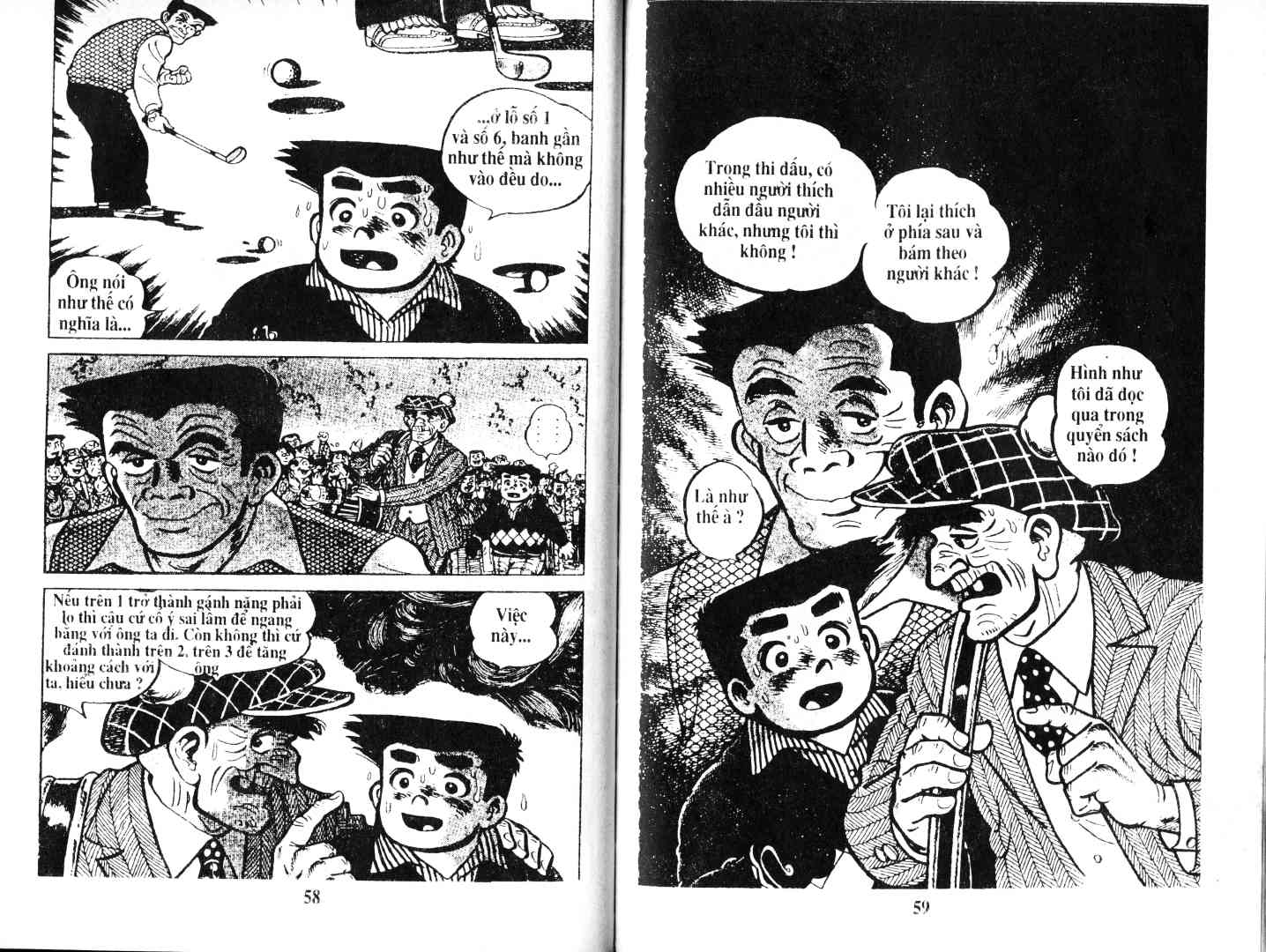 Ashita Tenki ni Naare chapter 51 trang 28