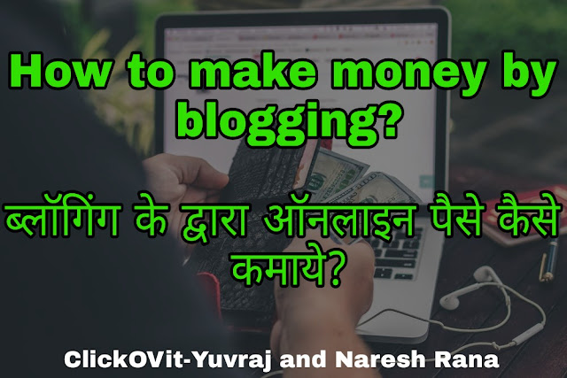 Make money Online In India 30 Ideas For 2019