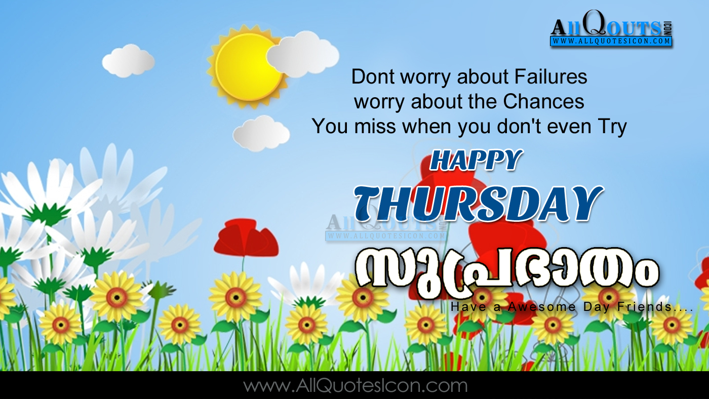 Happy Thursday Quotes Images Best Malayalam Good Morning Greetings
