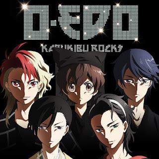 Oedo (お江戸-O・EDO-) by Kabukibu Rocks [LaguAnime.XYZ]