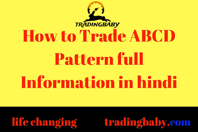 trade abcd pattern