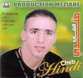 MILOUDI MP3 ADIL ZANGA EL ZANGA TÉLÉCHARGER