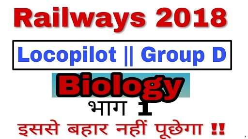 Railway Group D/ALP Biology  Previous Year Questions and Answers