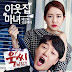 Every Single Day - Ms. Temper & Nam Jung Gi OST Part.1