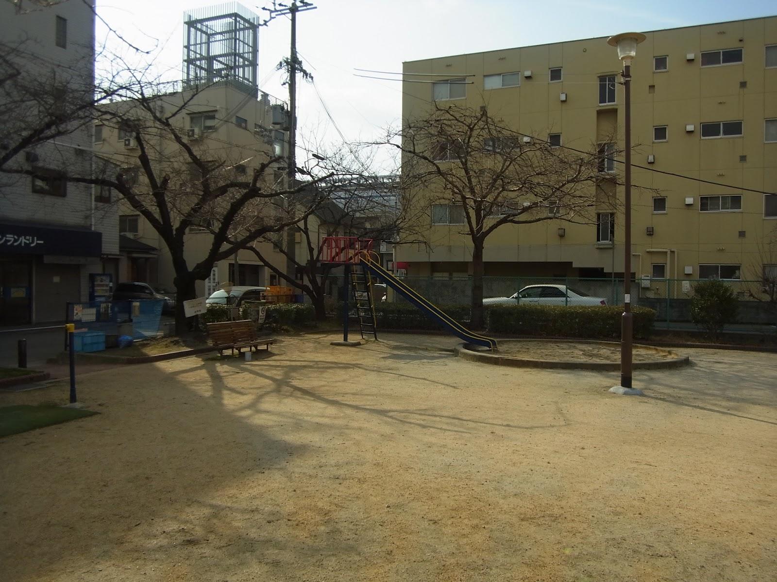 久寿川公園
