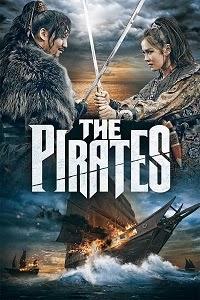 Poster The Pirates (Hae-jeok: Ba-da-ro gan san-jeok)