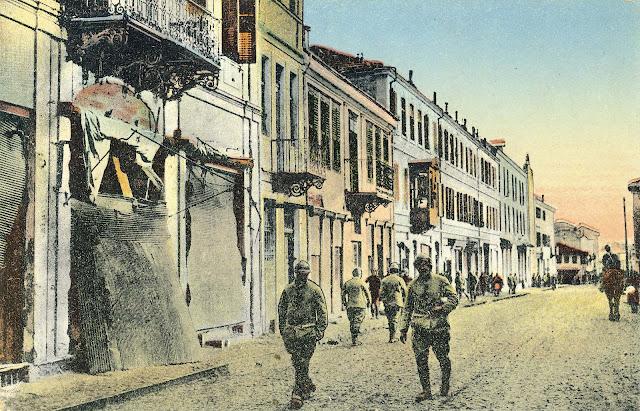 Shirok Sokak (Main Street in Bitola). French troops in sightseeing.