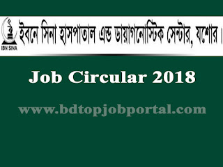 Ibn Sina Hospital and Diagnostics Center, Jessore Job Circular 2018
