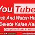 YouTube History Ko Delete Kaise Kare Full Guide In Hindi