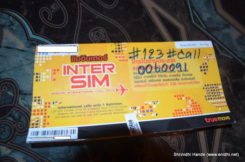 how to use indian sim in thailand