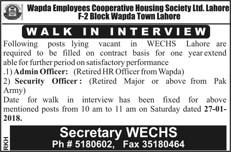WAPDA Employees Cooperative Lahore jobs Jan 2018