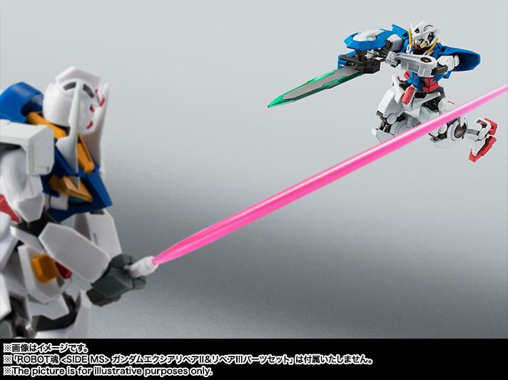 Robot Damashii (SIDE MS) GN-000FA Full-Armor 0 Gundam