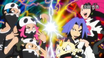 Pokemon Sol y Luna Capitulo 25 Temporada 20 La Lucha Por El Cristal, Equipo Team Rocket vs Team Skull