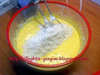 Πασχαλινά κουλούρια με σόδα και αμμωνία - από «Τα φαγητά της γιαγιάς»
