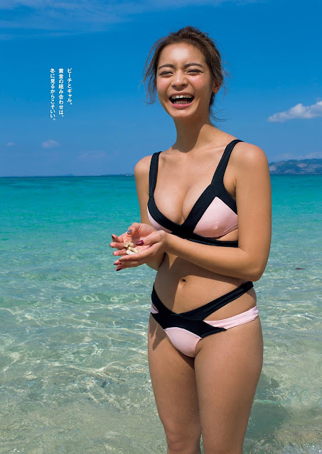 Toyama Akane 遠山茜子 Follow Me Images