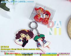 Gantungan Kunci Karet Korea Include Mika