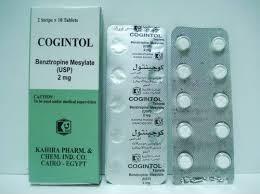 سعر ودواعي إستعمال كوجينتول Cogintol أقراص مضادة للشلل