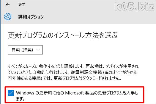 サポート終了した「Office 2003」を使い続ける時にできること
