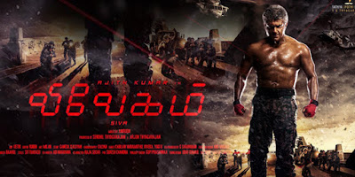 vivegam-review