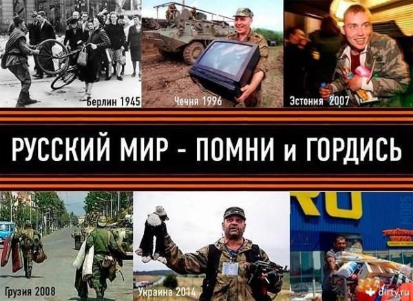 В оккупированном Крыму активист получил трое суток ареста за украинские номера на автомобиле - Цензор.НЕТ 8004