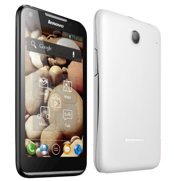 Image result for Lenovo S880 Stock ROM Firmware