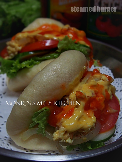 steamed bao taiwanese burger